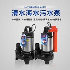 集水井污水排水泵50PSF-2.4S