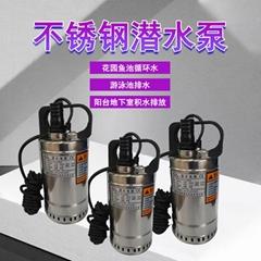 不鏽鋼花園泵80W潛水泵家庭用車沖洗QDN1.5-4.5-0.08KW