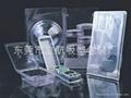 东莞虎门PVC吸塑盒透明吸塑盒