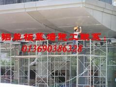 专业铝单板施工
