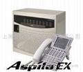 电话交换机NEC Aspila EX集团电话 1