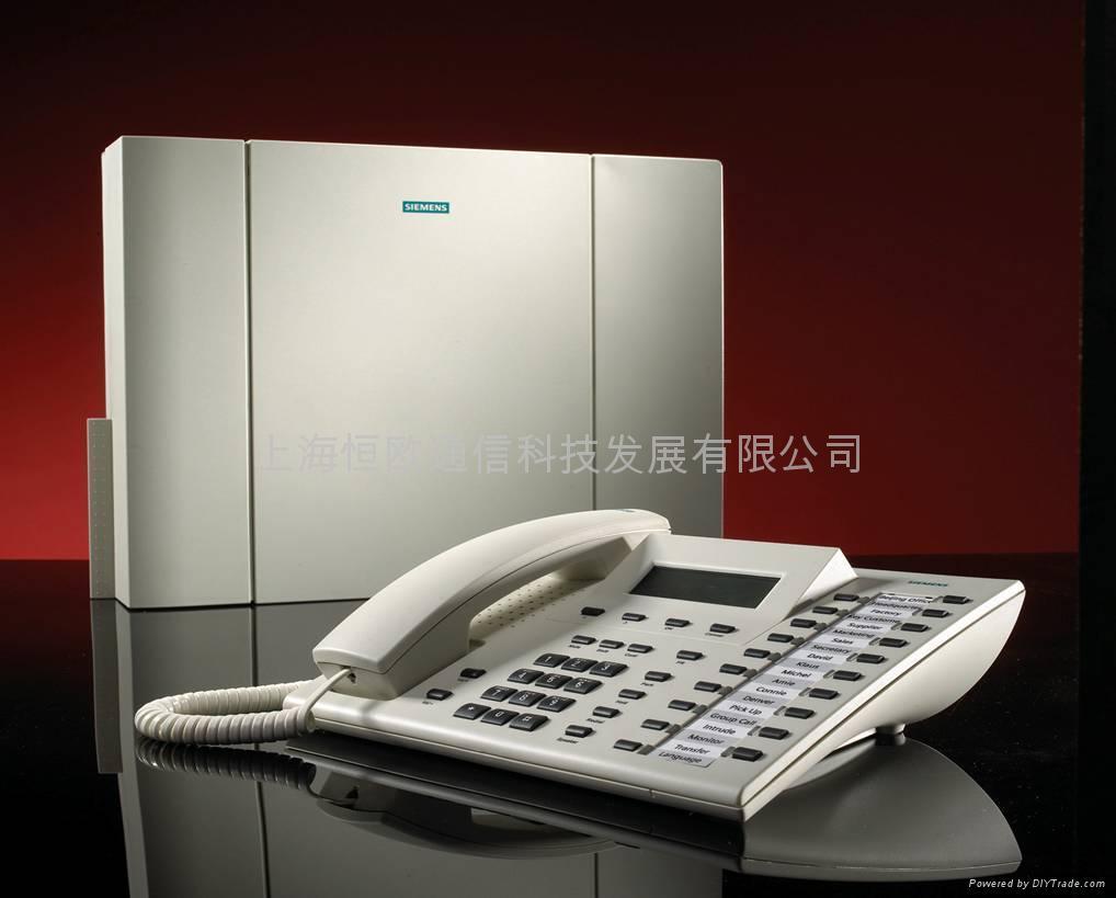 Siemens HiPath 1800 集团电话 1