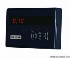 北京最新洗澡刷卡器