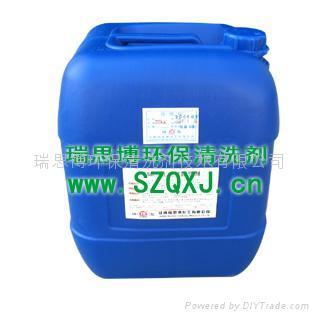 环保除锈剂 1