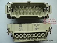 HARTING连接器 Han-16-E-M-s 德国连接器 Han-16-E-F-s 16A/500V