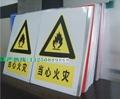 安全警示牌 3