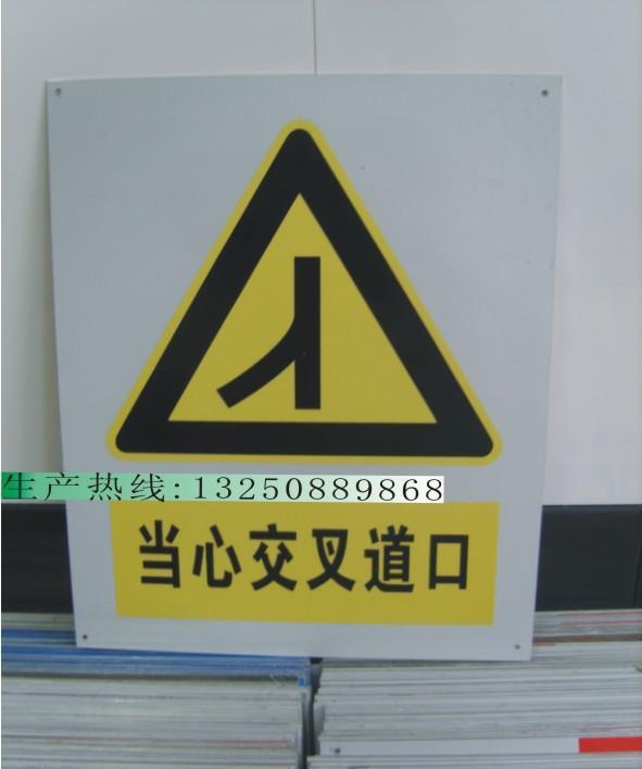 安全警示牌 5