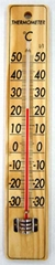 Indoor and Outdoor Thermometer LX-167