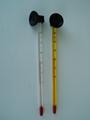 水族鱼缸温度计(棒型) 1