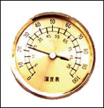 Household-use Thermometer and Hygrometer 2