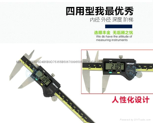 Special offer authentic Japanese Mitutoyo Mitutoyo digital vernier caliper with 1