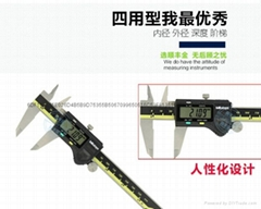 Special offer authentic Japanese Mitutoyo Mitutoyo digital vernier caliper with