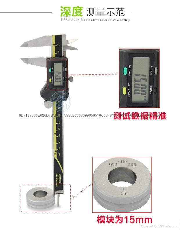 Special offer authentic Japanese Mitutoyo Mitutoyo digital vernier caliper with 2
