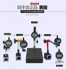 廠家直銷正品電子數顯數字百分表IP56防水防塵數顯 測微計指示表