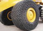 17.5-25装载机轮胎防护链