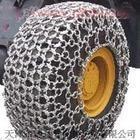 压路机轮胎防护链
