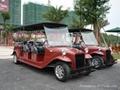 8座電動貴賓老爺車