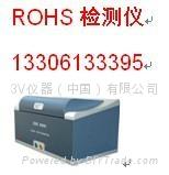 维修ROHS检测仪