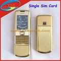 Diamond or Leather Case Nokia 8800 Copy