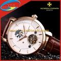 Replica Vacheron Constantin Watches with