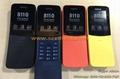 Good Quality Nokia 8110 1:1 Size Nokia Banana Phone Good Battery