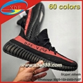 Yeezy Boost 350 Limited Edition