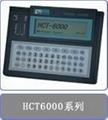 V.35誤碼測試儀,HCT-6