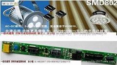 LED日光灯驱动ICSMD802