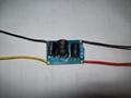 LED太阳能升压驱动电源
