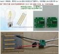 LED日光燈驅動燈芯片合一芯片NU507 1