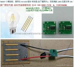 LED日光灯驱动灯芯片合一芯片NU507