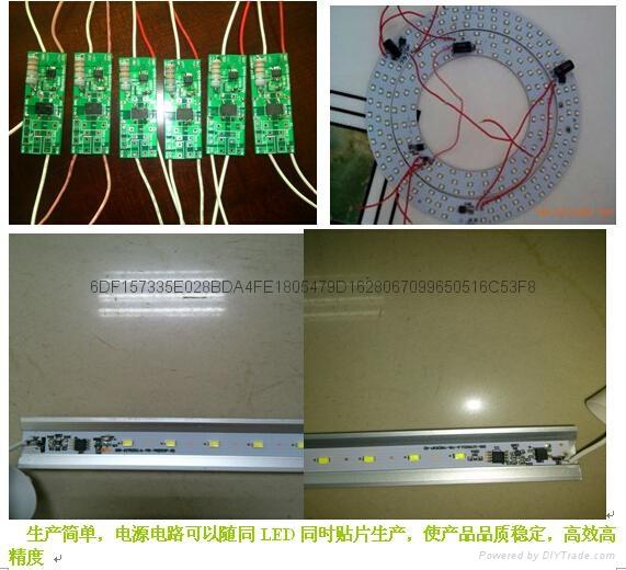 LED日光灯驱动灯芯片合一芯片NU507 2