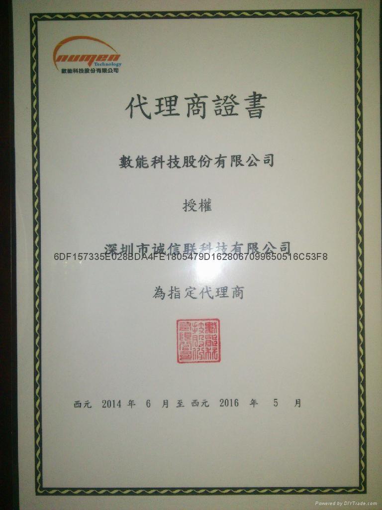 150MA低压恒流二管NU510 1