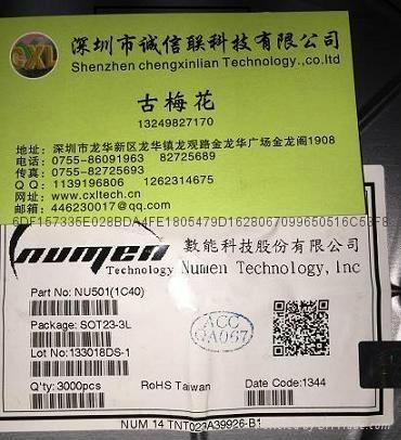 高端LED模组恒流ICNU501 1