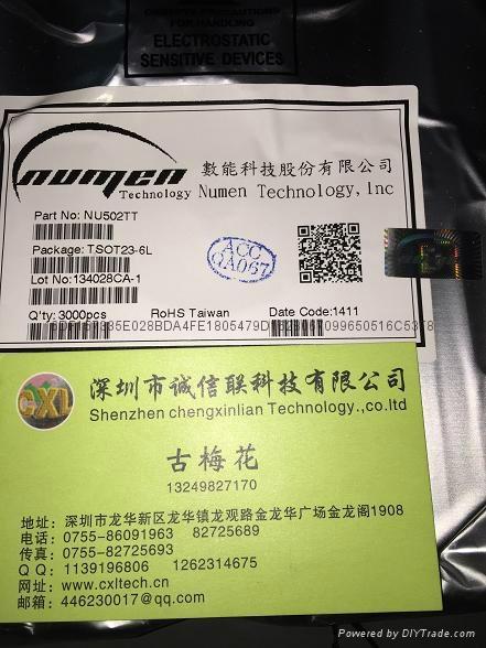 低压差LED恒流软灯条ICNU502 1