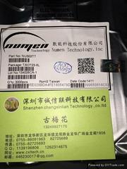 低压差LED恒流软灯条ICNU502