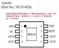 恆流四通道驅動IC NU514
