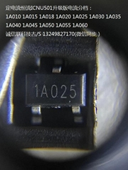 UVC杀菌灯方案驱动IC1A020 1A025 1A030