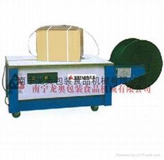 南寧紙箱自動打包機