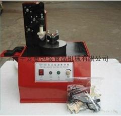 桂林瓶蓋油墨打碼機