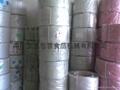 玉林纸箱打包带