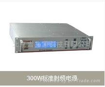 300W标准射频电源