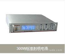 300W標準射頻電源