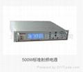 500W射頻電源