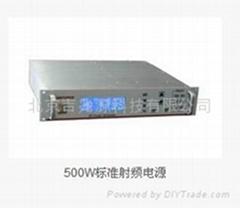 500W射频电源