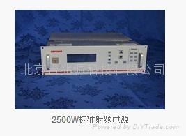2500W標準射頻電源 1