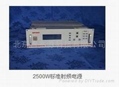 2500W標準射頻電源