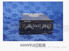 600W手动匹配器