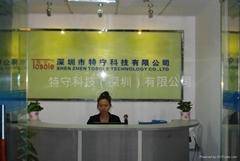 特守科技(深圳)有限公司