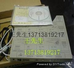 应力采集器PCD-300B